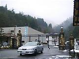20060105_003.jpg