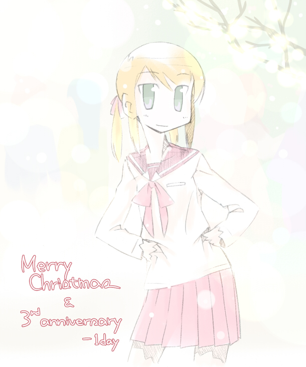 http://satsuki.sk/image/20081224_001.jpg