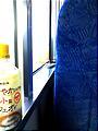 http://satsuki.sk/image/20090211_014.html