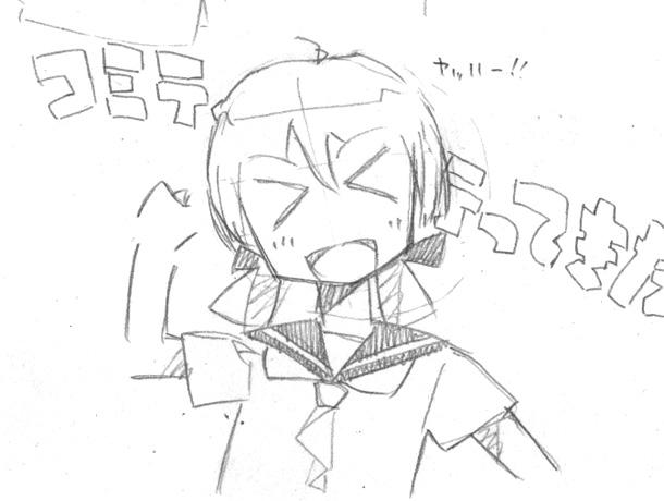 http://satsuki.sk/image/20090217_001.jpg