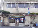 http://satsuki.sk/image/20090222_007.html