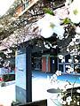 http://satsuki.sk/image/20090401_004.html