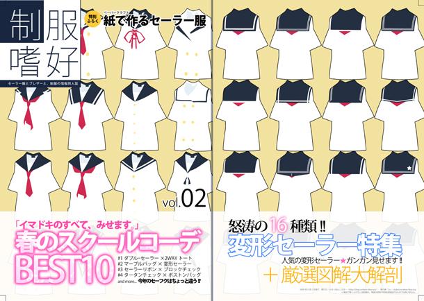 http://satsuki.sk/image/20090420_001.jpg