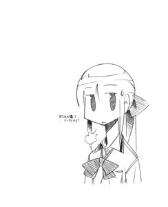 http://satsuki.sk/image/20090422_002.jpg