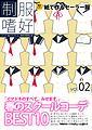 http://satsuki.sk/image/20090429_003.html