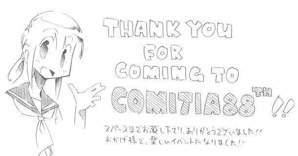 http://satsuki.sk/image/20090508_001.jpg