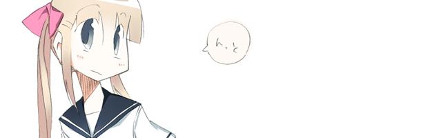 http://satsuki.sk/image/20090515_001.html