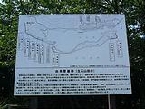 http://satsuki.sk/image/20090718_005.html