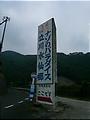 http://satsuki.sk/image/20090718_007.html