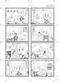 http://satsuki.sk/image/20090821_002.html