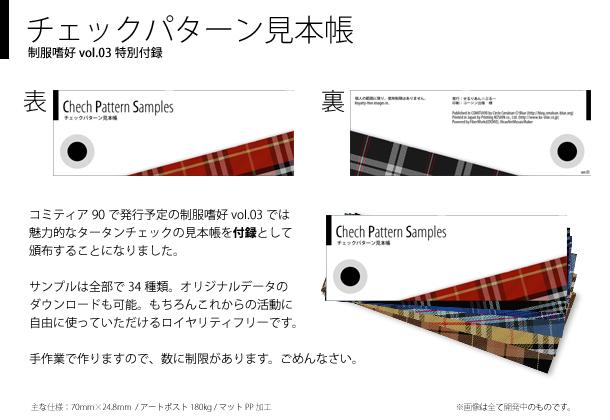 http://satsuki.sk/image/20091105_001.jpg