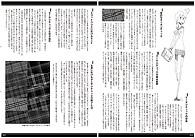 http://satsuki.sk/image/20091111_002.jpg