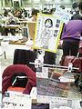 http://satsuki.sk/image/20091117_011.html
