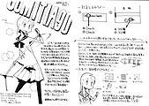 http://satsuki.sk/image/20091117_014.html