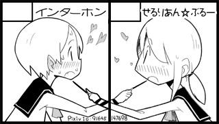 http://satsuki.sk/image/20091209_002.jpg