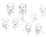 http://satsuki.sk/image/20100102_006.html